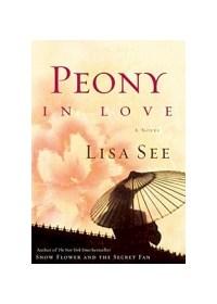Papel Peony In Love (Pb)