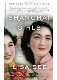 Papel Shanghai Girls (Pb) (Export Ed.)