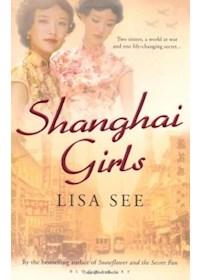 Papel Shangai Girls (Pb)