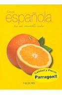 Papel COCINA ESPAÑOLA LAS MAS IRRESISTIBLES RECETAS (CARTONE BOLSILLO)