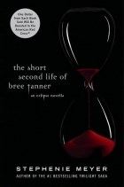 Papel Short Second Life Of Bree Tanner, The