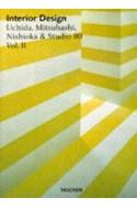 Papel INTERIOR DESIGN II UCHIDA MITSUHASHI NISHIOKA & STUDIO 80 (CARTONE)