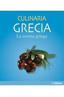 Papel CULINARIA GRECIA LA COCINA GRIEGA (RUSTICA)