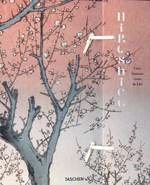 Papel Hiroshige