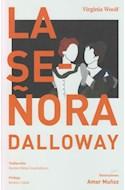 Papel SEÑORA DALLOWAY (COLECCION ARTE Y LETRAS)