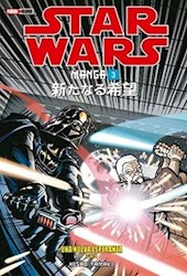 Papel Str Wars Manga Vol.3