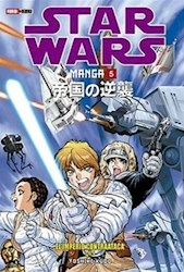 Papel Star Wars Vol.5 El Imperio Contraataca Parte 1