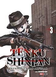 Libro 3. Tenku Sinpan