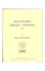 Papel Diccionario griego-español  Tomo II