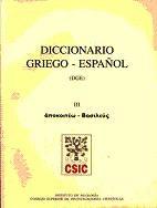 Papel Diccionario Griego-Español Tomo Iii