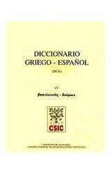Papel Diccionario griego-español Tomo IV