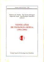 Papel Veinte Años De Filología Griega (1984-2004)