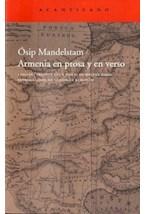 Papel ARMENIA EN PROSA Y EN VERSO