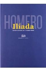 Papel ILIADA (ABADA)