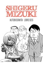 Papel SHIGERU MIZUKI 06
