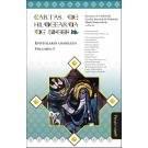 Libro Cartas De Hildegarda De Bingen. Epistolario Comple