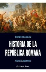 Papel HISTORIA DE LA REPUBLICA ROMANA