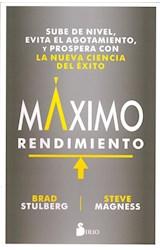 Papel MAXIMO RENDIMIENTO
