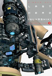 Libro 5. Last Hero Inuyashiki