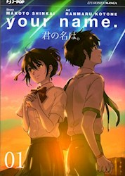 Papel Your Name Vol.1