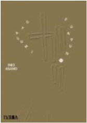 Libro 11. Oyasumi Punpun