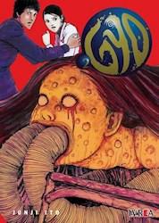 Papel Gyo Vol.2