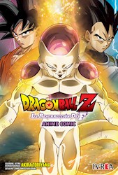 Papel Dragon Ball Z - La Resurreccion De F