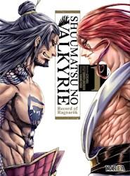 Papel Shuumatsu No Valkyrie Vol.1