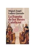 Papel ESPAÑA DE LOS REYES CATOLICOS (H 4164)