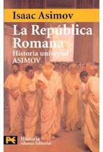 Papel REPUBLICA ROMANA (H 4170)