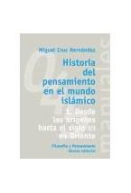 Papel HISTORIA DEL PENSAMIENTO EN EL MUNDO ISLAMICO