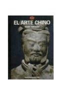 Papel ARTE CHINO (MUNDO DEL ARTE)