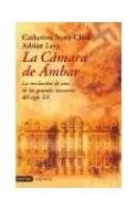 Papel CAMARA DE AMBAR (CARTONE)