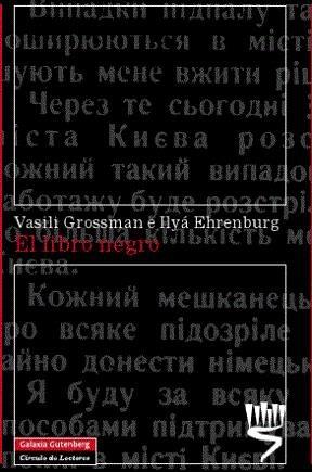 Papel Libro Negro Del Comunismo