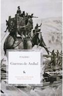 Papel GUERRAS DE ANIBAL [TRADUCCION MANUEL BALASCH RECORT] (BIBLIOTECA BASICA)