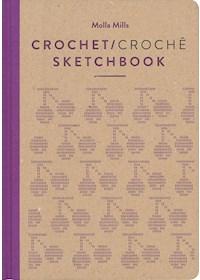 Papel Crochet Sketchbook