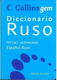 Papel Gem Ruso-Español