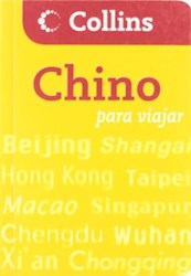 Papel Chino Para Viajar