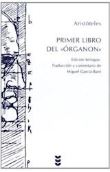 Papel PRIMER LIBRO DEL ORGANON