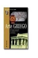 Papel ARTE GRIEGO (MANUALES PARRAMON) (CARTONE)