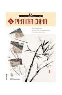 Papel PINTURA CHINA (EJERCICIOS PARRAMON 35)