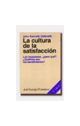 Papel CULTURA DE LA SATISFACCION LOS IMPUESTOS PARA QUE QUIENES SON LOS BENEFICIARIOS (SOCIEDAD ECONOMICA)