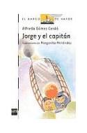 Papel JORGE Y EL CAPITAN (BARCO DE VAPOR BLANCO) (5 AÑOS)