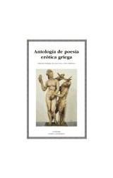 Papel ANTOLOGIA DE POESIA EROTICA GRIEGA