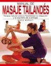 Papel Manual De Masaje Tailandes. Terapia Natural Para La Flexibil