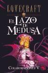 Libro V. El Lazo De Medusa  Colaboraciones