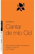 Papel CANTAR DE MIO CID (BIBLIOTECA EDAF POESIA 28)