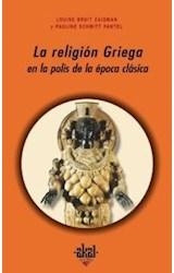 Papel LA RELIGION GRIEGA
