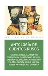 Papel ANTOLOGIA DE CUENTOS RUSOS