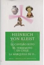 Papel CANTARO ROTO, EL / EL TERREMOTO EN CHILE